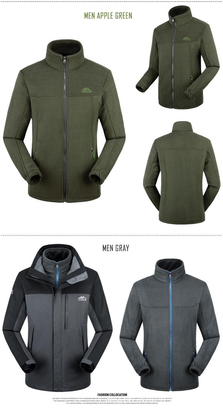 MX-HLZ80029 men and Women fashion warm casual fleece   (4)