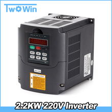 CNC Spindle motor speed control 220v 2.2kw VFD Variable Frequency Drive VFD 1HP or 3HP Input 3HP frequency inverter for spindle(China)