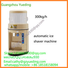 Mobile machine shaved ice