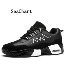SeaChart 35-47 Men's Women Basketball Shoes Chaussure Homme PU Leather Cushion Sport Breathable Cotton Sneaker Winter Snow Lover