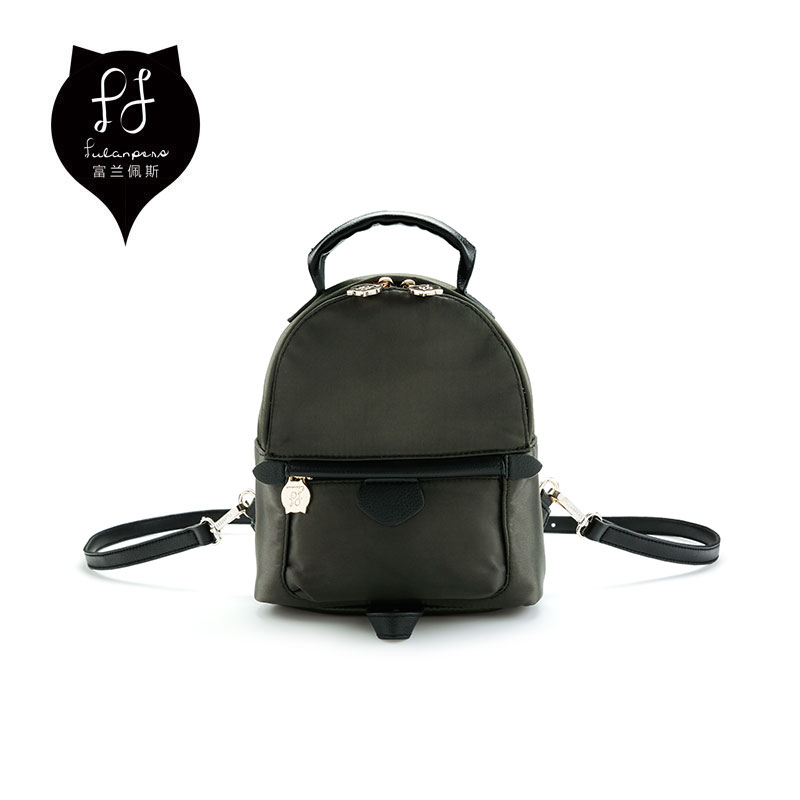 FULANPERS Soft Mini School Backpack Female Double Zip Backpack Woman Preppy Style Bags for Teenage Girls Stylish Back Pack<br>