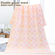 2 pieces High Quality Bath Towels Big Square Towels 100% Cotton From Washcloth Home Decor Soft Absorbing Beach Sport Bathroom(China)