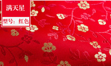 A10 Width 90MM Sewing accessories Tang brocade dress pattern antique Hanfu cloth fabric Wedding &NEW year decoration(China)