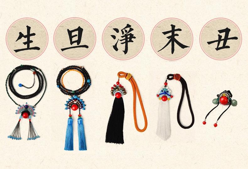 long mask necklace (10)