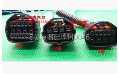 1PCS FOR Buick Excelle / modern gear switch plug / gearbox plug imported / harness connector / 10p<br>