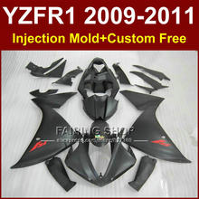 100% Fit Motorcycle body parts for YAMAHA fairings YZFR1 2009 2010 2011 YZFR1 09 10 11 12 R1 black bodyworks YZF1000 R1 +7Gifts