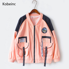 Kobeinc Female Patchwork Designs Bomber Jackets Fashion Print Baseball Short Coats Cool Zipper Dowm Ribbon Jackets Candy Color(China)