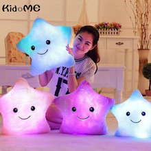 Luminous Pillow LED Light Colorful Star Shape Toys Star Glowing Soft Relax Stuffed Toy Smile Body Pillow Valentine Birthday Gift