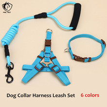 FML High Quality Cheap Nylon Pet Dog Collar Leash Harness Lead Set For Small Large Dogs Pets Animals Supplies 6 Colors S-XL(China)