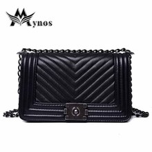Mynos New Fashion Chain Crossbody Bag For Women Messenger Bag Leather Brand Handbag Shoulder Bag Ladies Female Tote Sac A Main