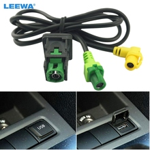 Car OEM RCD510 RNS315 USB Cable With Switch For VW Golf MK5 MK6 VI 5 6 Jetta CC Tiguan Passat B6 Armrest Position #CA1698