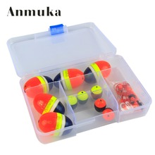 Anmuka High Quantity Free Shipping Floating Buoy Mixed Sizes Can Choose With Many Accessories And New Fishing Tackle Box(China)