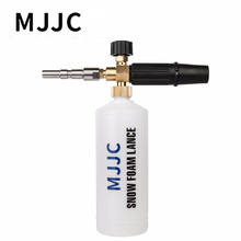 MJJC Brand 2017 High Quality Snow Foam Lance For Italian Nilfisk Kew Alto Wap Calm Professional Models car wash pressure washer(China)