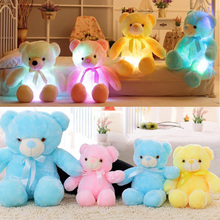50CM Giant Bear Stuffed Animal Toys Colorful Glowing LED Teddy Bear Plush Toys Soft Light Up Pillow for Children Birthday Gifts(China)