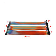 120pcs/lot 40P 40cm Dupont Jumper Wire breadboard Cable Electronic Line Male to Male Female to Male and Female to Female#Hbm0076(China)