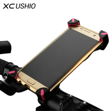 Universal Adjustable Bike Front Handlebar Phone Container Anti Slip 360 Rotating Clip Stand Mount Bracket for MBT Road Bike(China)