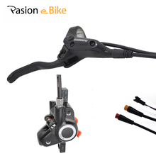 PASION E BIKE Hydraulic Disc Cut Off Power Brake Electric Bicycle BAFANG SONDORS Parts Fedex IE to USA IT UK DE CH FR fast ship