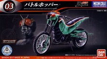 kaman Rider macha Collection Kaman Rider Black 03 Battle hopper Mask Rider motorcycle building model scale model(China)