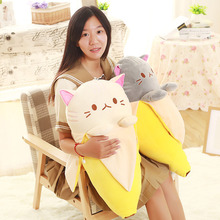 18/30/60cm Banana Cat Plush Cushion Pillow Plush Fruit Animals Emoji Pillow Dolly Toys Creative Valentine's Day Birthday Gift