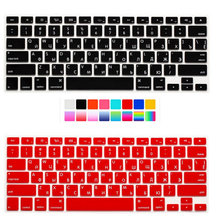 Russian Silicone US Keyboard Cover Skin Sticker Protective FILM for Apple Macbook Pro 13 air 15 17 inch For Mac book