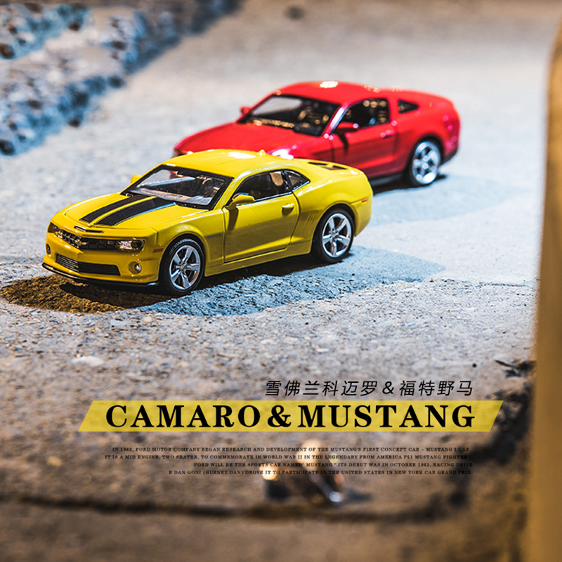 CAIPO 1:32 Chevrolet Camaro Ford Mustang kids toys Alloy car model Pull Back Sound and light Give the child the best gift(China)
