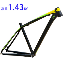 Free shipping Ultra light scandium alloy 29er 19inch Contains headset. seat tube mountain bike frame alloy mountain bike frame