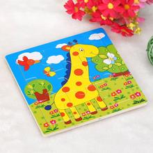 Children's hand grasping magnetic puzzle wood toy cartoon puzzle style Personalized Jigsaw puzzles for children #XT(China)