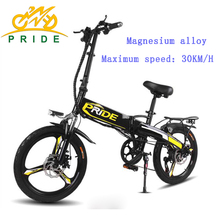"PRIDE Electric bike 20""Magnesium Foldable electric Bicycle 48V10A Lithium Battery 250W 7Speed Electric bike Mountain&Snow e bike"
