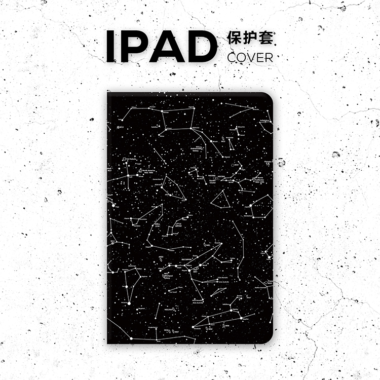 ultrathin Constellation pattern black protective cover for ipad mini 1/2/3 ipad air1/2<br>
