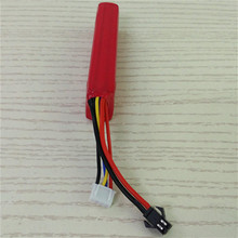 After the 11.1V/1100mAh/20C water cannon is refitted, the lithium battery (short version)(China)