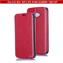 K5 Case X220DS Cover Luxury Flip Leather Stand Window Case For LG K5 / K5 LTE X220 Q6 K 5 Phone Cases Protective shell