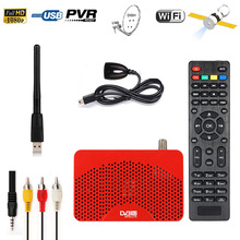 Mini Size 1080P DVB-S2 Digital Satellite Receiver m3u IPTV Combo TV Tuner Support Wifi Youtube IKS CS Cccam Newcam Power vu Biss(China)