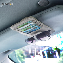 Car Sunglasses Clip Cards Case For Mercedes-Benz Jeep Opel Peugeot Mazda Kia Skoda Smart Mitsubishi Chevrolet Fiat Jaguar Volvo