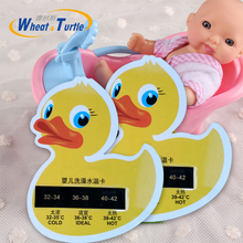 2017 New Cartoon LCD The Water Temperature Meter Baby Take A Shower Thermometer Bath Thermometer Baby Bath Thermometer(China)