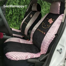 Universal Pink dots Hello Kitty Car Seat Covers Car interior Accessories 10PCS