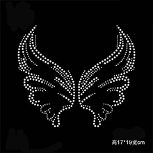 2pc/lot Angel wings sticker hot fix rhinestone transfer motifs iron on crystal transfers design applique patches for shirt bag
