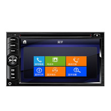6.2 inch Quad-core Dual Decoding Universal Car DVD Player Second Generation with Colored HD Display Support Bluetooth Call(China)