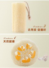 20pcs/lot Free Shipping 12CM  Natural Loofah Bath Shower Sponge Spa and Body Scrubber Exfoliator Bath Towel Wholesale Bathroom