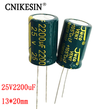CNIKESIN 20PCS 25V2200UF high frequency low impedance genuine motherboard power electrolytic capacitor 2200UF 25V 13X20mm(China)