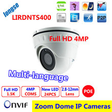 New module POE IP Camera 4MP Full HD IR-cut Filter  Varifocal  suitable  Indoor /Super market /office
