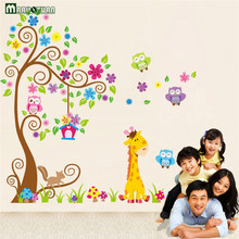 Animal Giraffe Owl Tree Wall Decals Home Decoration Wallpaper Living Room Sofa Vinyl Wall Stickers For Kids Rooms Home Deco(China)