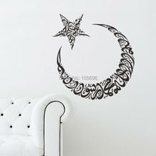 85*110cm wall sticker moon star islamic calligraphy muslim art home decor vinyl decal bismillah se112(China)