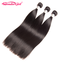 Wonder girl Straight Brazilian Hair Weave Bundles 100g Human Hair Bundles Natural Color Remy Hair Extensions 1PC Can Be Dyed