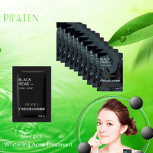 100pcs/lot Pilaten Black Mask Black Head Blackhead Remover Acne Treatment Deep Cleansing Purifying Shrink Pores Facial Mask(China)