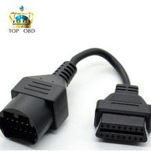 For Mazda 17 Pin To OBD 2 OBD II Cable 16 Pin Connector Diagnostic Tool 17pin to 16pin Adapter Extension Cable