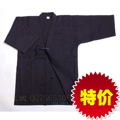 Wu day Japanese Kendo Kendo service quality cotton blue / violet coat and Unisex wind<br><br>Aliexpress