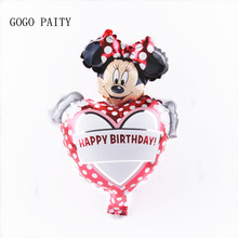 GOGO PAITY Mini love Minnie happy birthday aluminum balloon, children's toys selling, high quality