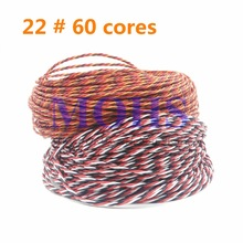 5meter/10meter 22AWG 60cores twisted servo lead extension cable servo extended cable wire twisted cable for servo extension