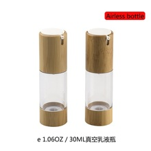 30ml 100pcs/lot High-grade anti-oxidation 30ml transparent AS vacuum emulsion airless bottle Natural bamboo cosmetics packaging