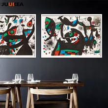 JOANMIRO Spanish painter Joan Miro Canvas Art Printing Painting Home Decoration, Wall Pictures For Living Room, Home Decor